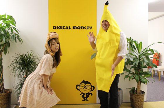 創業5年目 ゲーム/メディアのグロース事業を展開するDigital monkeyの五反田での挑戦